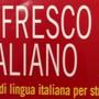 Центр итальянского языка и культуры ГлобКампус