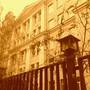 Московская городская детская музыкальная школа им. И.О. Дунаевского