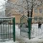 Щёлковский лицей №7
