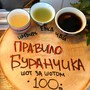 Чайная Пуэропорт