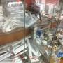 Магазин запчастей для бытовой техники Загляни