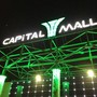 Кинотеатр Capital Cinema