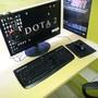 Интернет-кафе 5.3 GHz