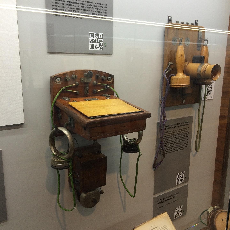Музей истории телефона в картинках