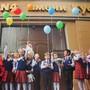Средняя общеобразовательная школа №4 им. Жака-Ива Кусто с углубленным изучением французского языка