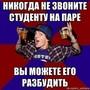 РГГУ Российский государственный гуманитарный университет
