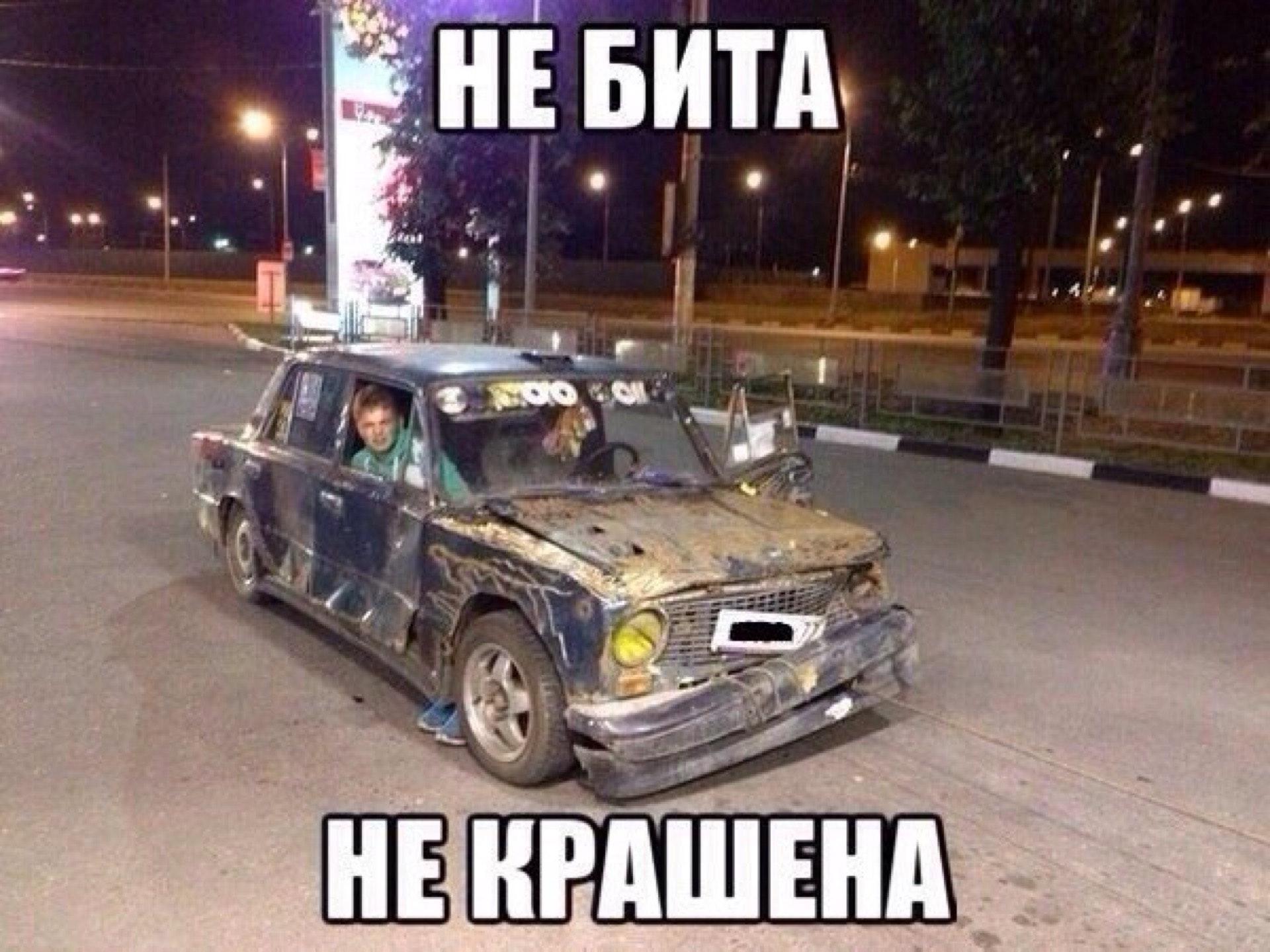 Автоюрист дтп главная