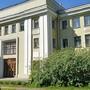 Санкт-Петербургский педагогический колледж №4