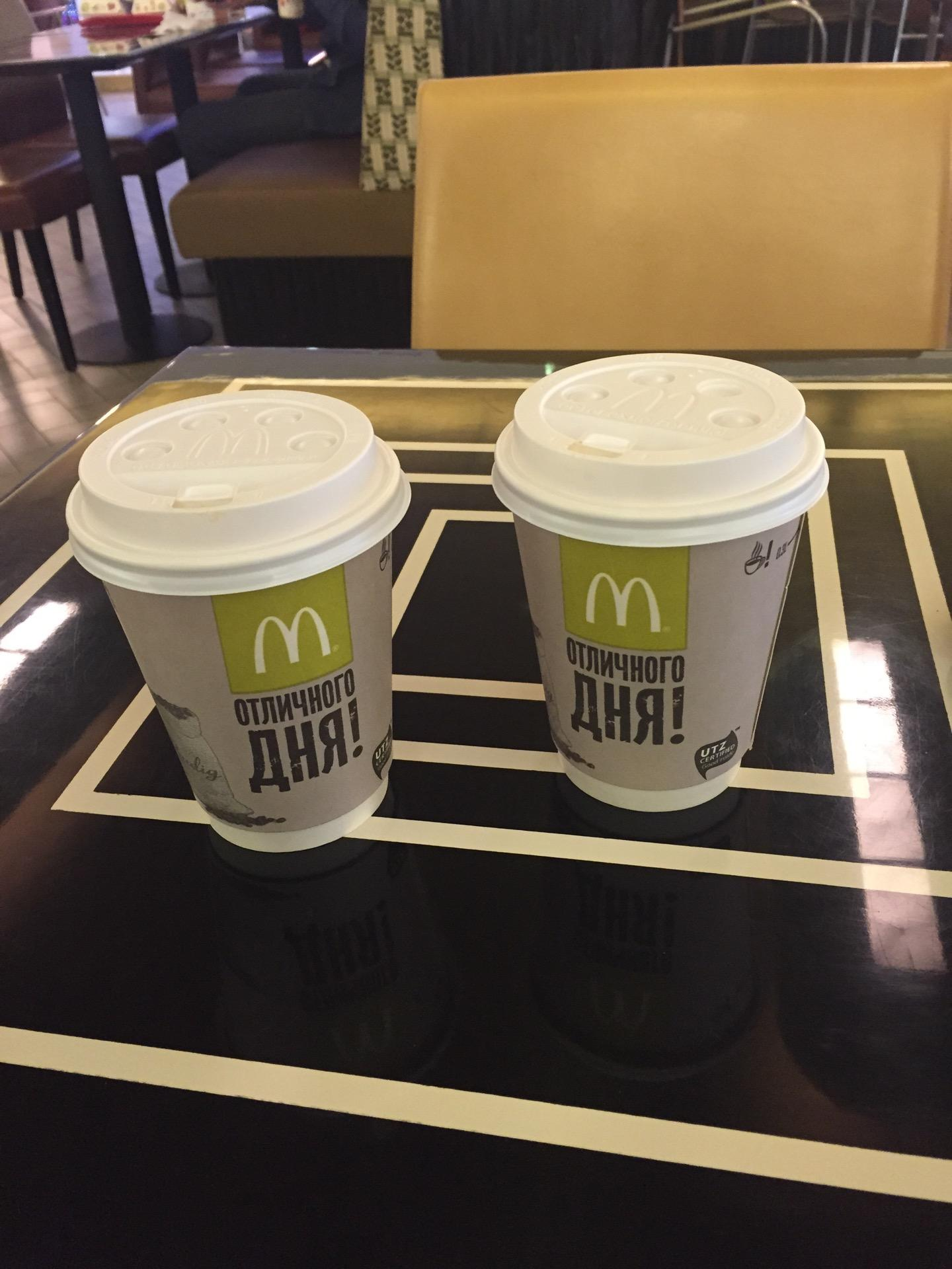макдоналдс кофе фото принял