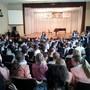 Детская школа искусств №9