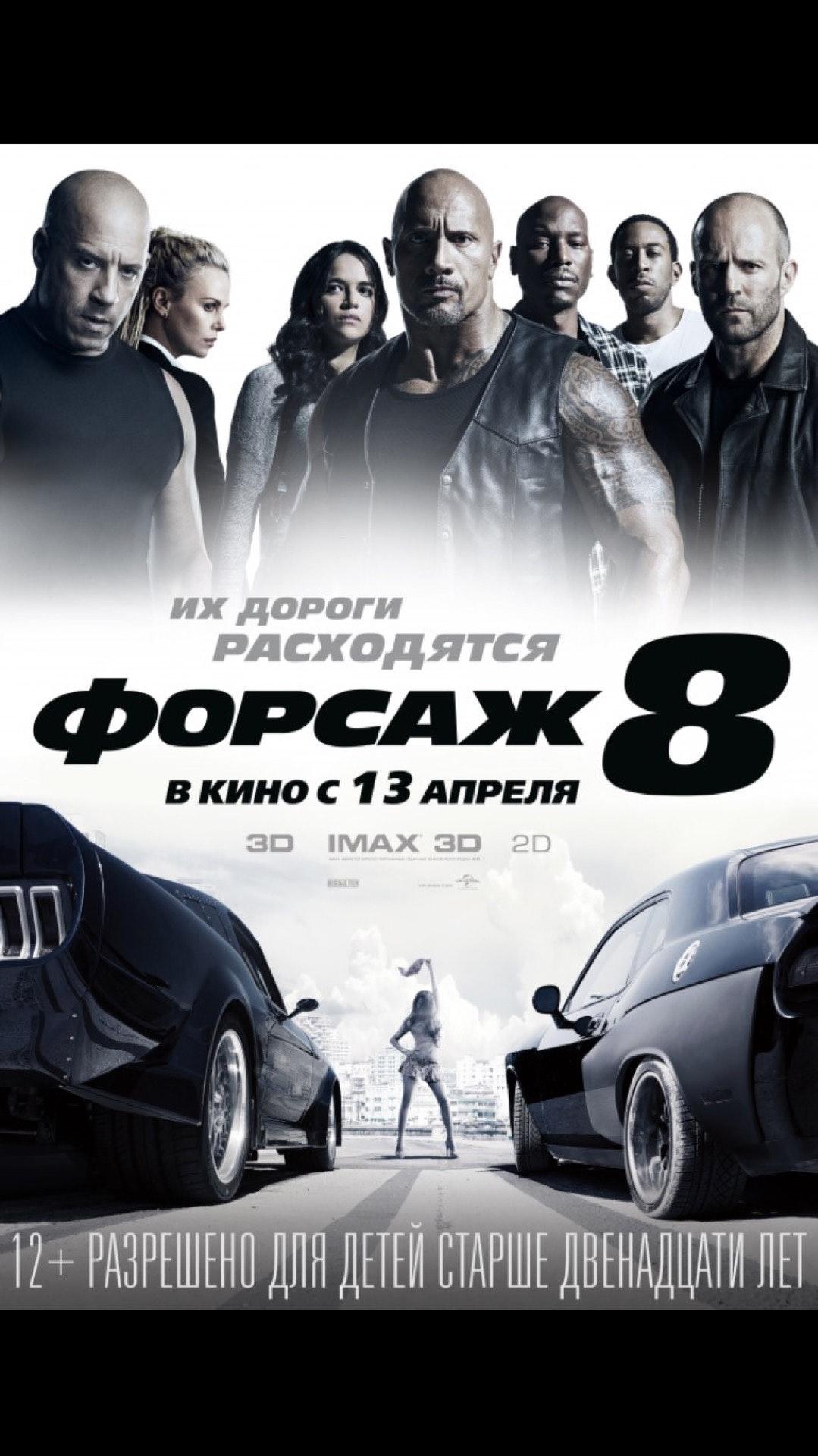Смотреть фильмы онлайн бесплатно на newkinonet