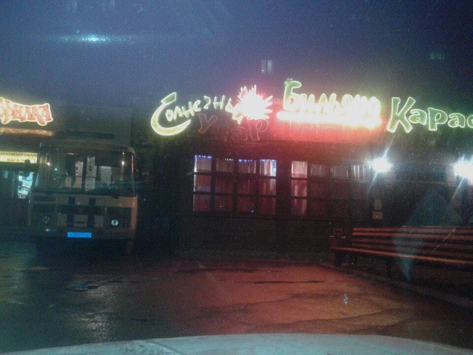 Солнечный удар ночной клуб саратова убили в ночном клубе
