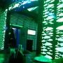 Караоке-бар Поющая селедка