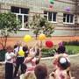 Детский сад №16 Петушок