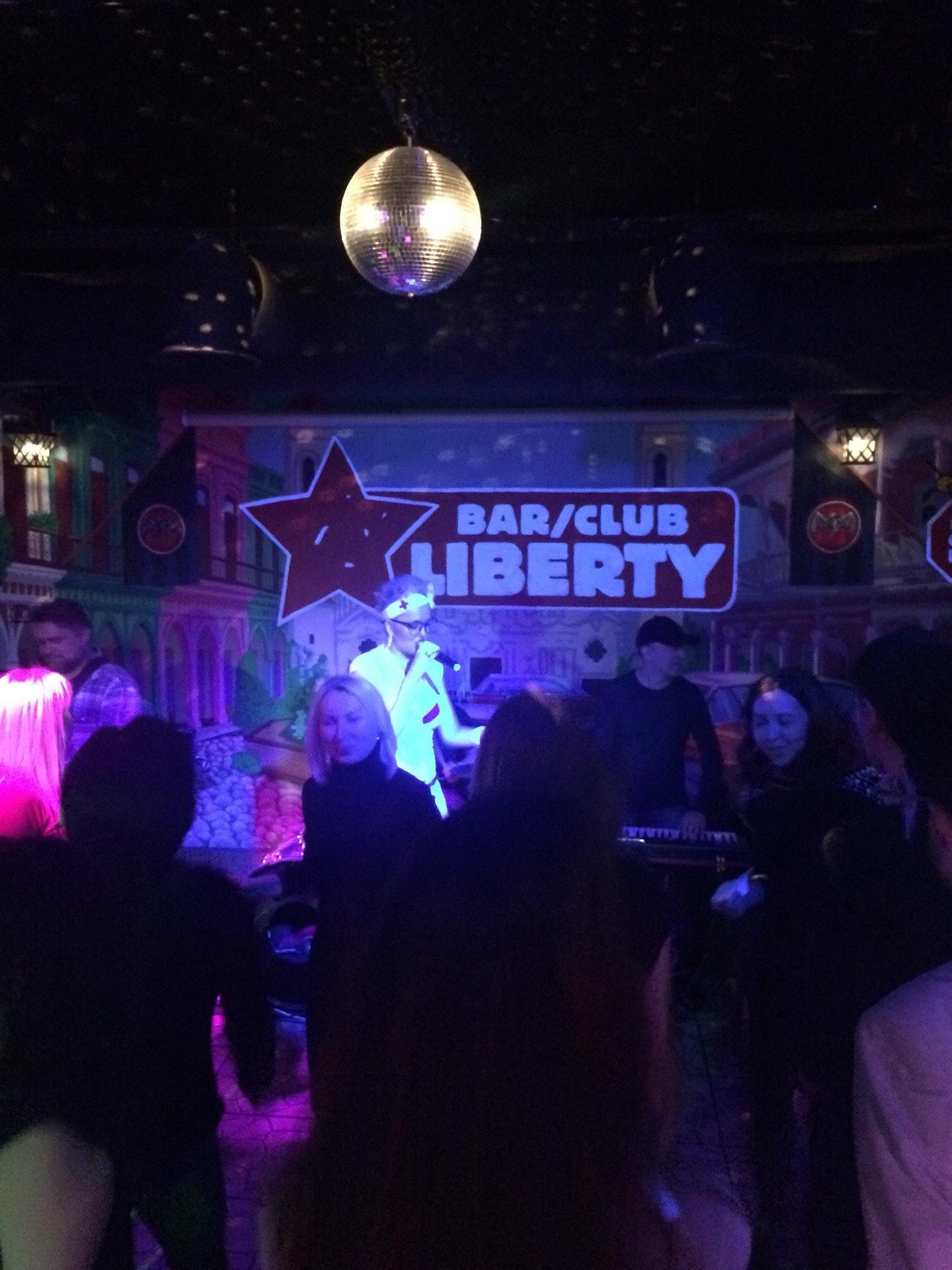 Ночной клуб в москве марьино скачать фильм резня в стрип клубе