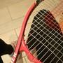 Спортивный комплекс Академия тенниса