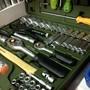 Магазин инструментов Гараж