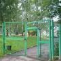 Детский сад №61 общеразвивающего вида с осуществлением деятельности по физическому направлению развития детей
