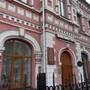 Центральная городская библиотека им. П.Л. Проскурина