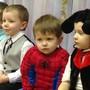 Присмотра и оздоровления Детский сад №14