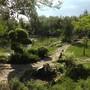 Парк Сады Мечты