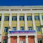 Болашак Карагандинский университет