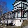 Камчатский краевой объединённый музей КГБУ