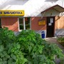 Библиотека №5 Матроскин