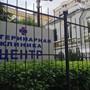 Ветеринарная клиника Центр