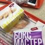 фото KFC 6