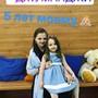 Развлекательный центр детского творчества Джуманджи