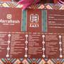 Городское кафе Маракеш