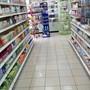 Казанские Аптеки
