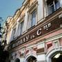 Кофейня Шарлау