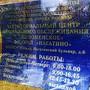 Территориальный центр социального обслуживания Коломенское