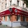 Банкомат Банк Русский Стандарт