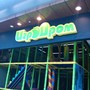 Детский развлекательный центр ИгроДром