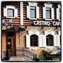 Кофейня CASTRO CAFE