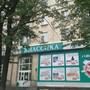 Аптека КЛАССИКА