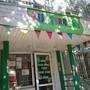 Центр детского развития и творчества Kunterbunt