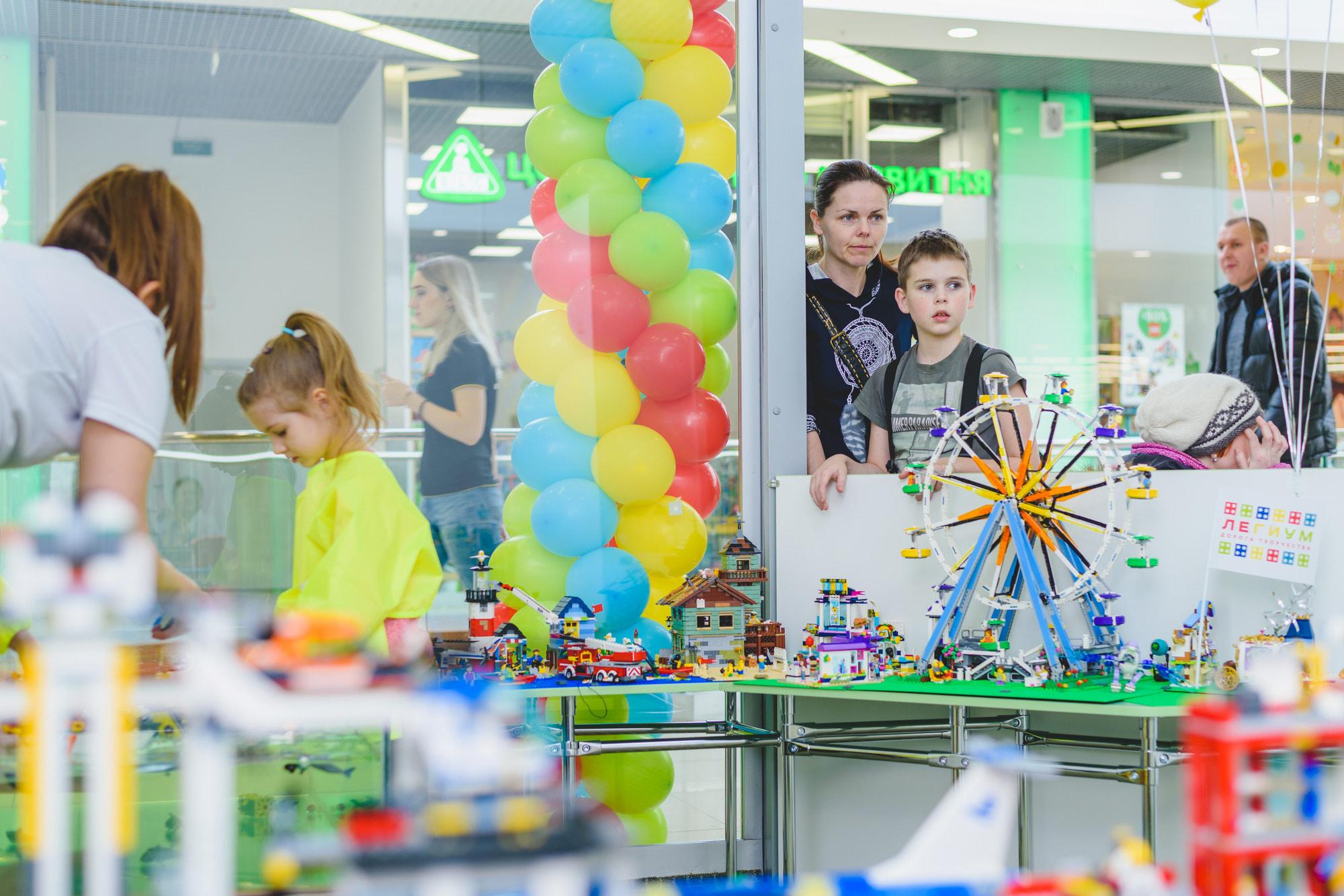 Лего детский мир саратов