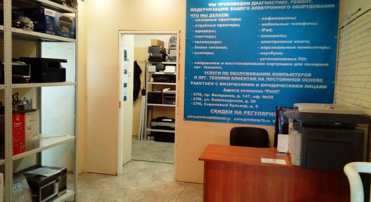 Samsung сервисный центр санкт-петербург кофеварки - ремонт в Москве электронные книги ремонт москва - ремонт в Москве