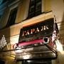 Ночной клуб-ресторан Гараж
