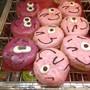 Dunkin`Donuts