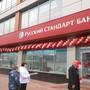 Банк Русский Стандарт АО