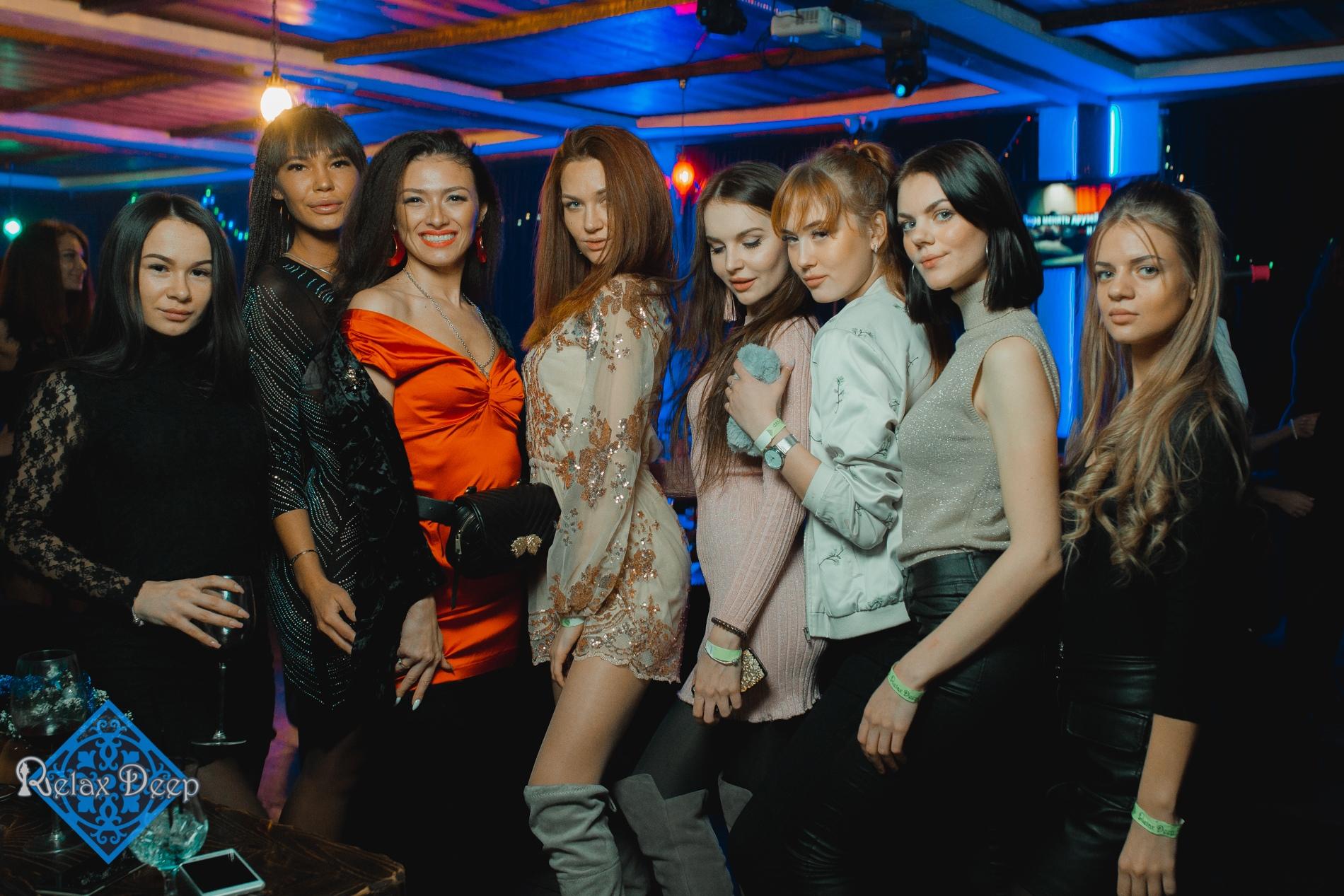 ночной клуб новокузнецк релакс