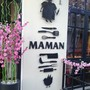 Ресторан Maman