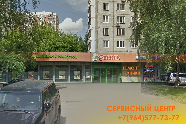 Сервисный центр дайсон в москве адрес бытовая техника dyson магазин