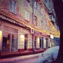Ресторан Имбирь
