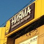 Нияма — доставка шашлыка